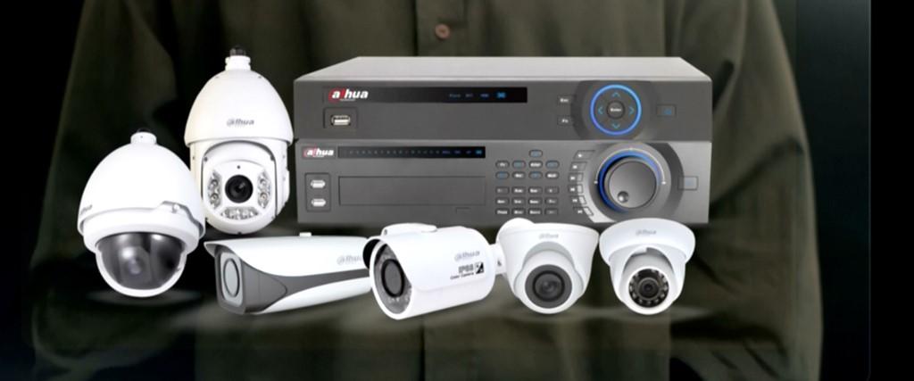 Sistema de videovigilancia